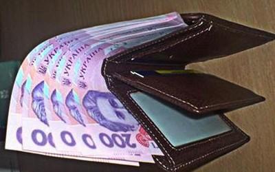 Індексація зарплати у лютому та березні 2016 року –  консультує Мінсоцполітики